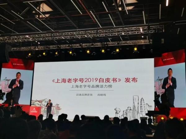"""克拉维克钢琴聚焦上海与 """"长三角老字号品牌汇""""牵手"""