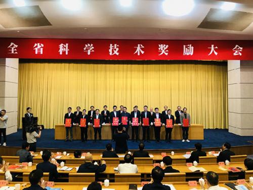 技术研发水平再获认可,老板电器荣获2018年度浙江省科技进步奖