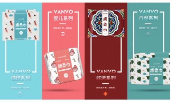 华柔VANVO携手四大系列产品进军棉柔纸市场