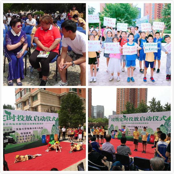 http://www.bjgjt.com/wenhuayichan/39403.html