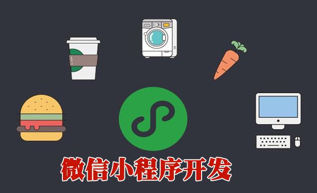 http://www.reviewcode.cn/bianchengyuyan/53141.html