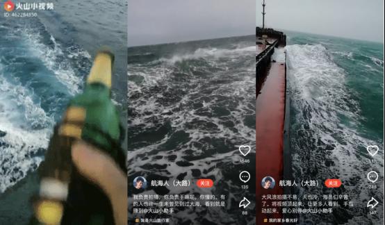 在太平洋深處吃火鍋,用海水冰鎮啤酒,遠洋海員苦中作樂感動火山小視頻網友