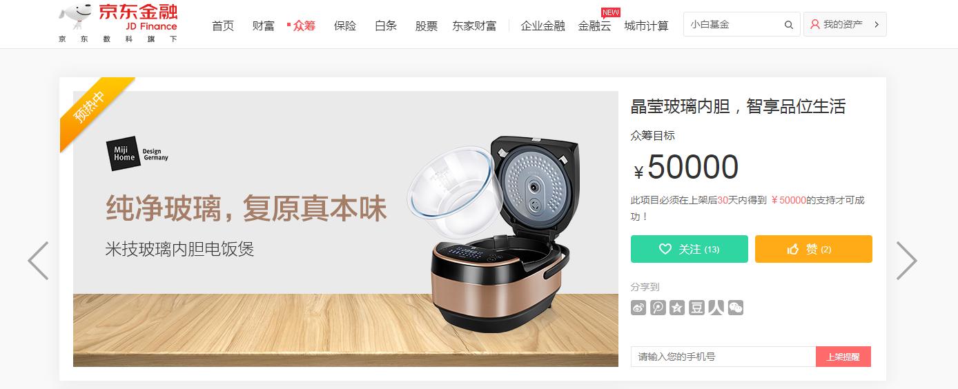http://www.110tao.com/kuajingdianshang/45026.html