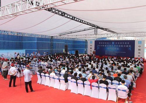 中建二局三公司上东金茂悦项目装配式建筑迎超500人观摩