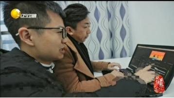 教师如何引导学生读书 辽宁卫视推出90后作家刘骏文读书明理!