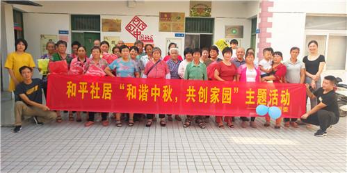 http://www.weixinrensheng.com/yangshengtang/749574.html