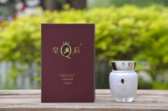 片仔癀白金级珍珠膏获评2019瑞丽美容大赏人气单品