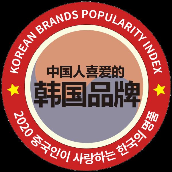 """第五次蝉联!宾格瑞荣获""""2020年中国人喜爱的韩国品牌奖"""""""