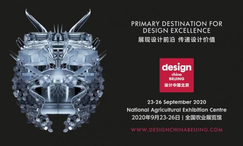 科勒再度携手设计中国北京,以设计凝聚幸福点滴