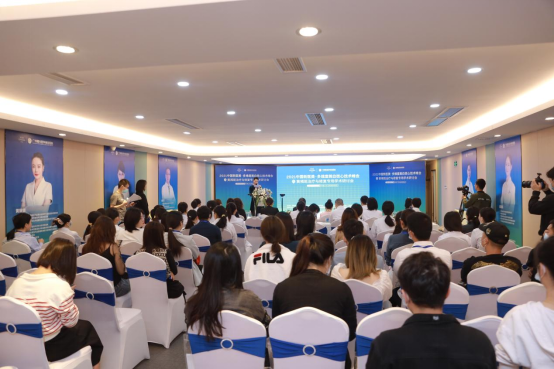 廣州曙光成功召開2021中國新醫美?多維度美白核心技術峰會