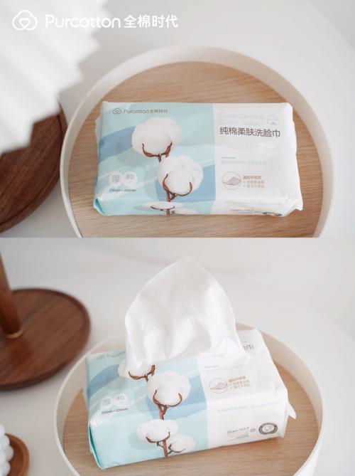 怎么洗脸更科学?全棉时代洗脸巾给你答案