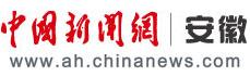 北京威尼斯人最新网站登录